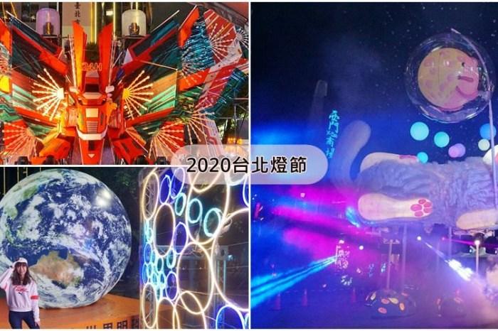 [2020台北燈節] 超萌鼠年躲貓貓燈飾    台北燈會首度西門南港雙主燈 閃亮整個台北