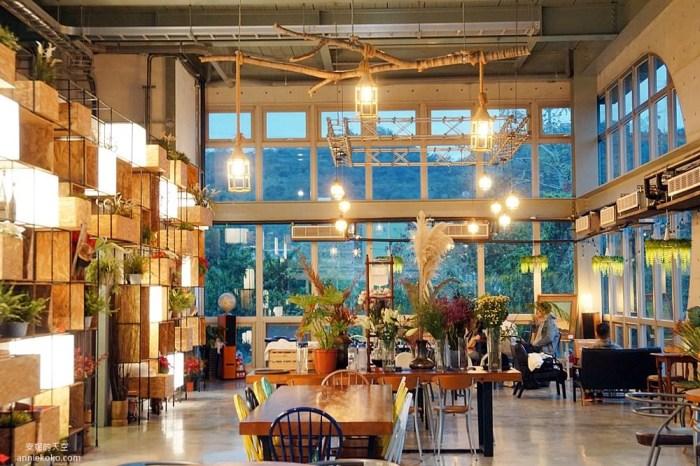 [新北 深坑 Arc Cafe]  降落山城的飛行船玻璃屋  深坑不限時秘境咖啡館