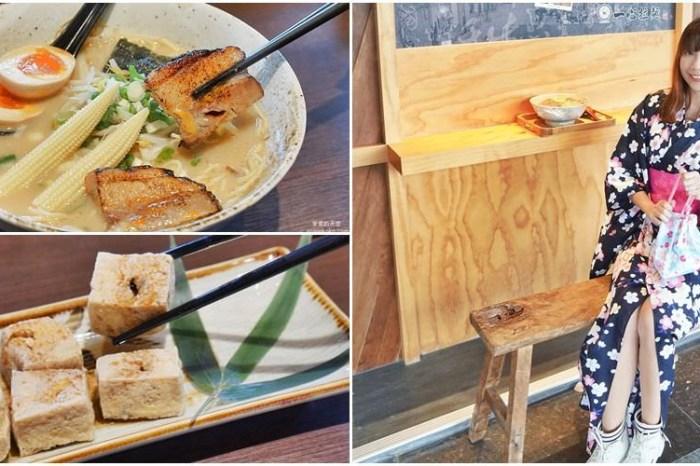 [宜蘭羅東美食 一心拉麵]彷彿走進日本場景  吃拉麵還可以穿浴衣拍美照