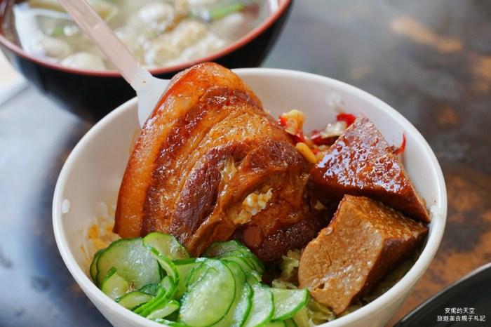 [台北萬華小吃  一甲子餐飲]飄香台南味的焢肉飯 滷豆干黃瓜辣蘿蔔成就了一碗美味 2020年米其林必比登推薦