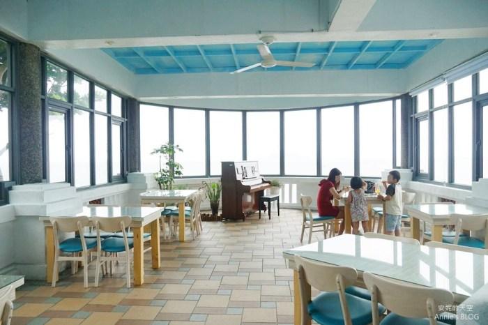 [宜蘭 灆咖啡石城店]坐落在海邊的玻璃屋咖啡館 想看無敵海景來這裡 你會想要一直賴在這