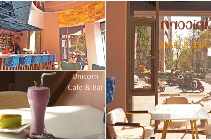 [ 新莊最美酒吧咖啡館  獨角獸unicorn.cafe.bar]白天是不限時咖啡館  晚上是微醺酒吧 下午茶套餐260元  給你偽出國的放鬆情調