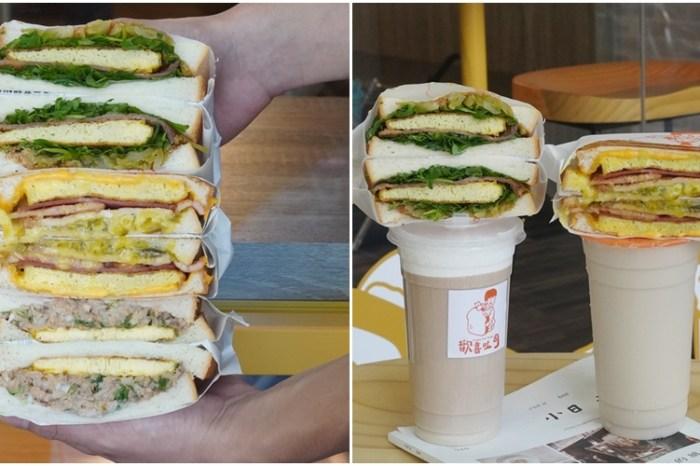 新莊超狂吐司『歡喜吐司』 爆餡系吐司大口咬下超級滿足 首創香菜三明治 就問一句香菜你敢不敢?