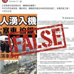 False: Cathay Pacific did not say the company will slash 5,300 jobs because of the 2019 HK airport protest