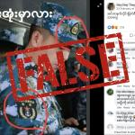 False: This picture does not show Chinese soldiers helping Myanmar's military 'destroy' the internet