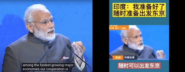Comparison of the original and fabricated subtitles - screenshot
