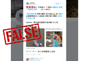 False: Images of a whale and crocodiles in floodwaters were manipulated; they were not taken in China, either