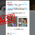 False: A whale and crocodiles in floodwaters digitally added; images not taken in China, either