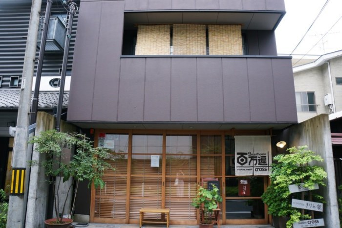 [京都住宿] 近出町柳、京都大學 guesthouse百万遍cross (西雅酷漫本十字賓館)