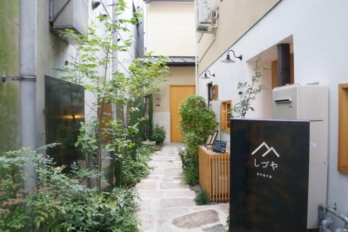 [京都住宿] 七条河原町 溫馨木質風Hostel しづや KYOTO