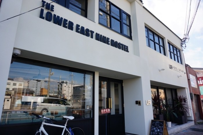 [京都住宿] The Lower East Nine Hostel (LE9) 時尚旅店咖啡館