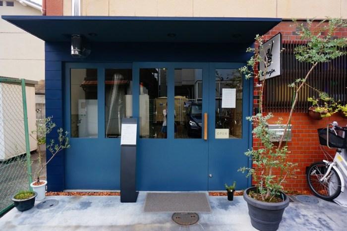 [京都] 隱匿西陣住宅區中的美味咖啡館 cafe de corazon