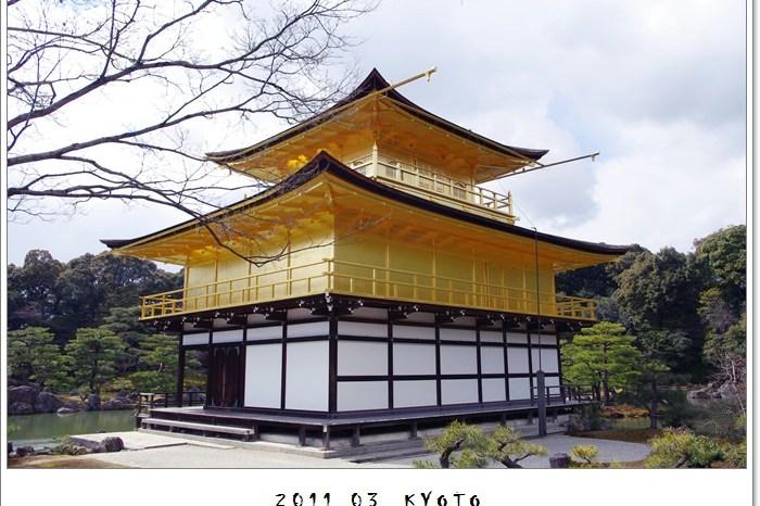 [2011夏末京都] 行程規劃