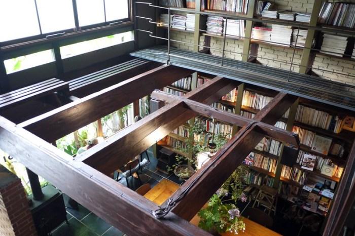 [京都] 町家咖啡屋 – Cafe Bibliotic Hello!