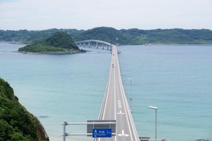 [山口] 拚死也要去的世界絕景 海天一色 角島大橋