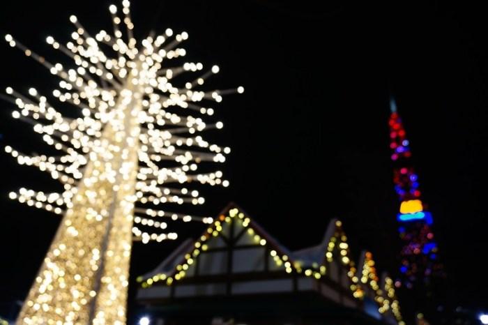 [冬 北海道] 札幌 大通公園 雪國耶誕 白色樹燈節 & 慕尼黑聖誕節市集 (更新2016年展期)