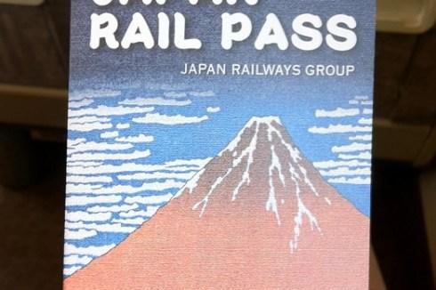 [行程] 日本大縱走 交通資訊分享  (下篇) – JR RAIL PASS使用心得