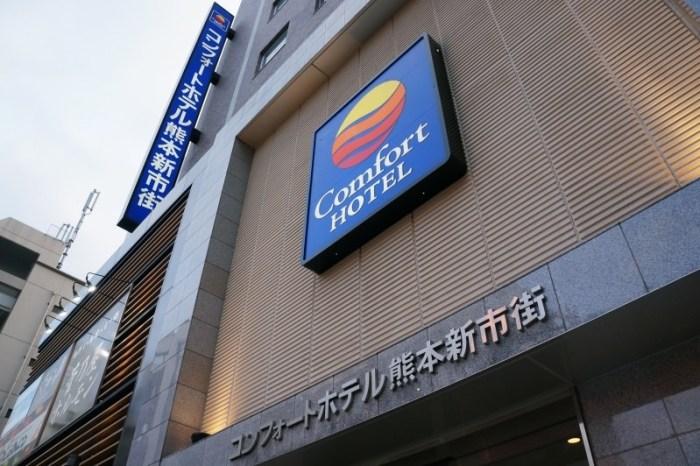 [熊本住宿] 交通超便利鄰近鬧區 Comfort Hotel Kumamoto Shinshigai 新市街凱富飯店