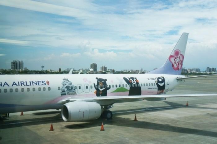 [日本] 酷Ma萌迷妹遊九州 中華航空CI198 高雄-熊本 三熊友達號彩繪機