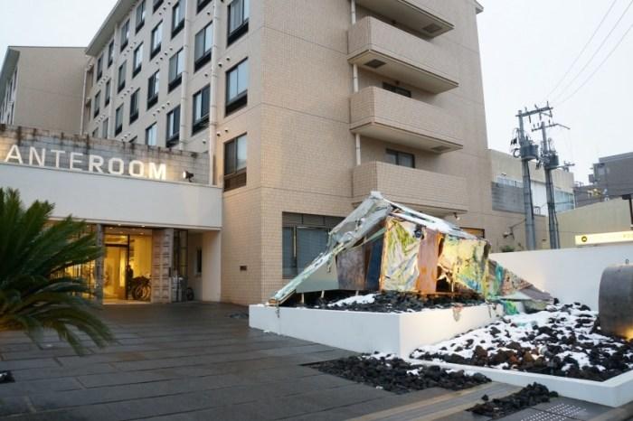 [京都住宿] Hotel Anteroom Kyoto 藝術型旅館