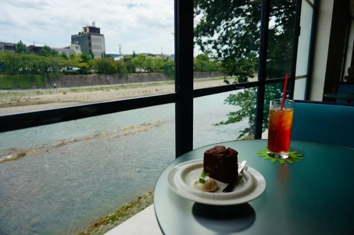 [京都] 坐擁鴨川美景咖啡館 efish