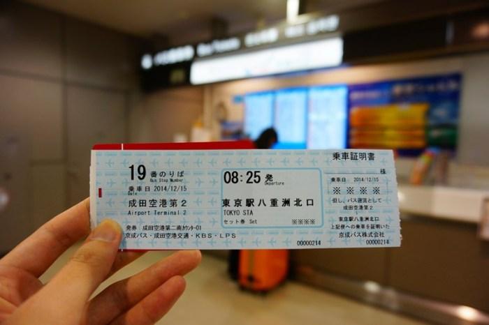 [東京] Tokyo Shuttle 京成バス 1000円巴士 成田機場至東京車站