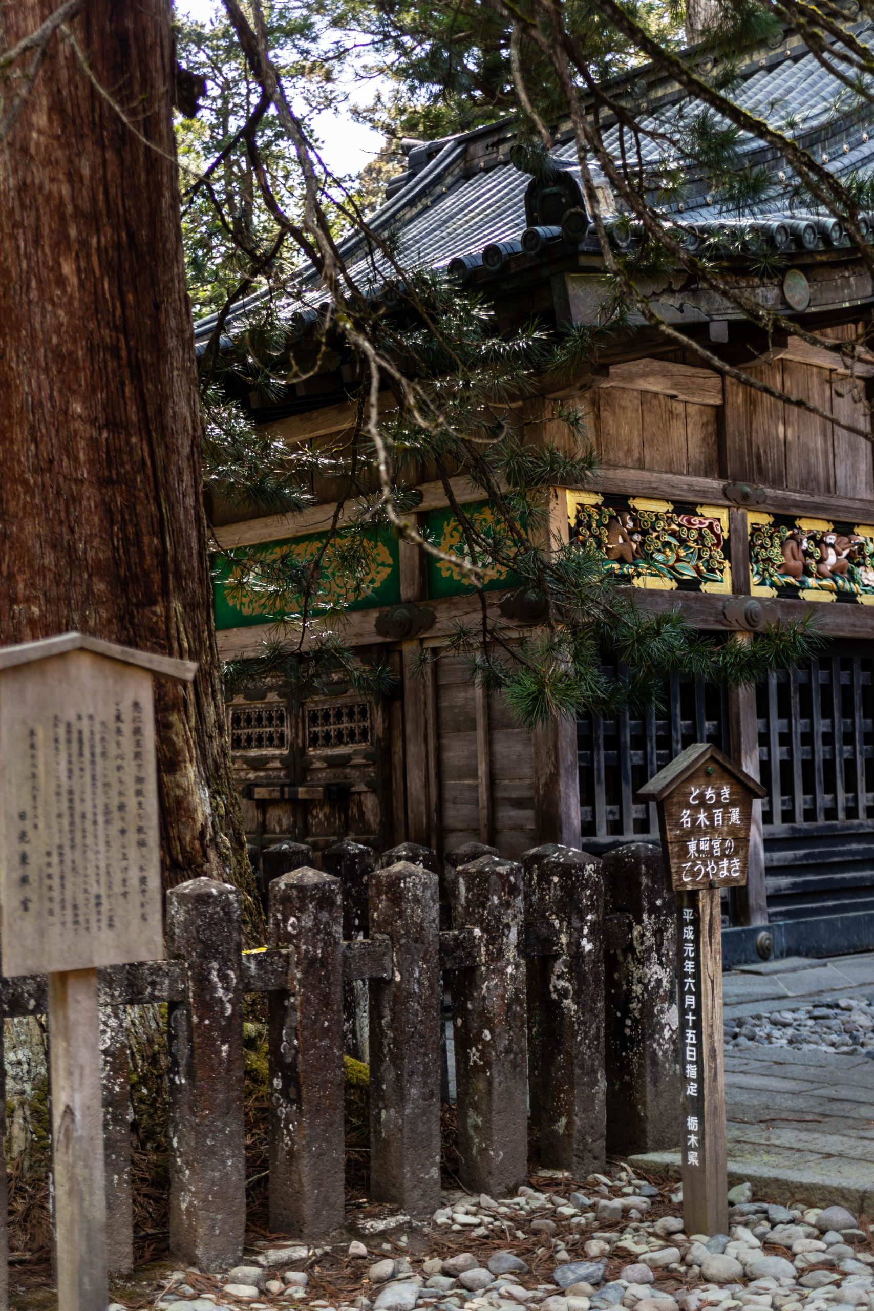 ancient Wooden Temples in Nikko, Japan, the Ultimate Travel Guide Written, Researched, and Photographed by Travel Writer & Photographer Annie Fairfax