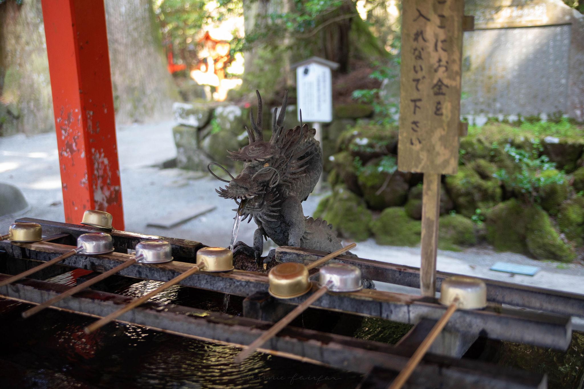 Chozuya Purification Water Ablution at Hakone Shrine in Japan