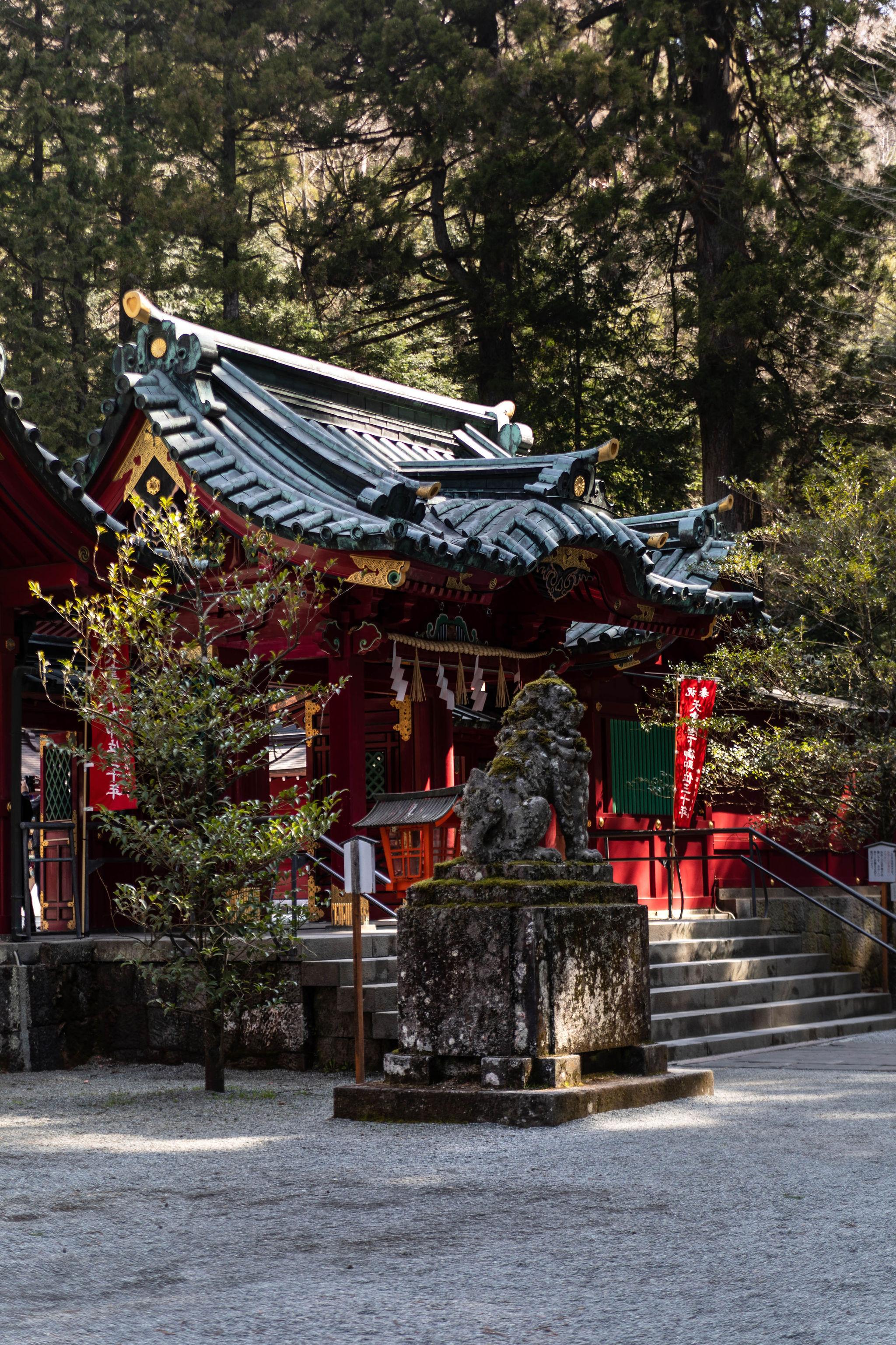 Hakone Shrine Japanese Shinto shrine on the shores of Lake Ashi in Hakone Ashigarashimo District of Kanagawa Prefecture Hakone Gongen