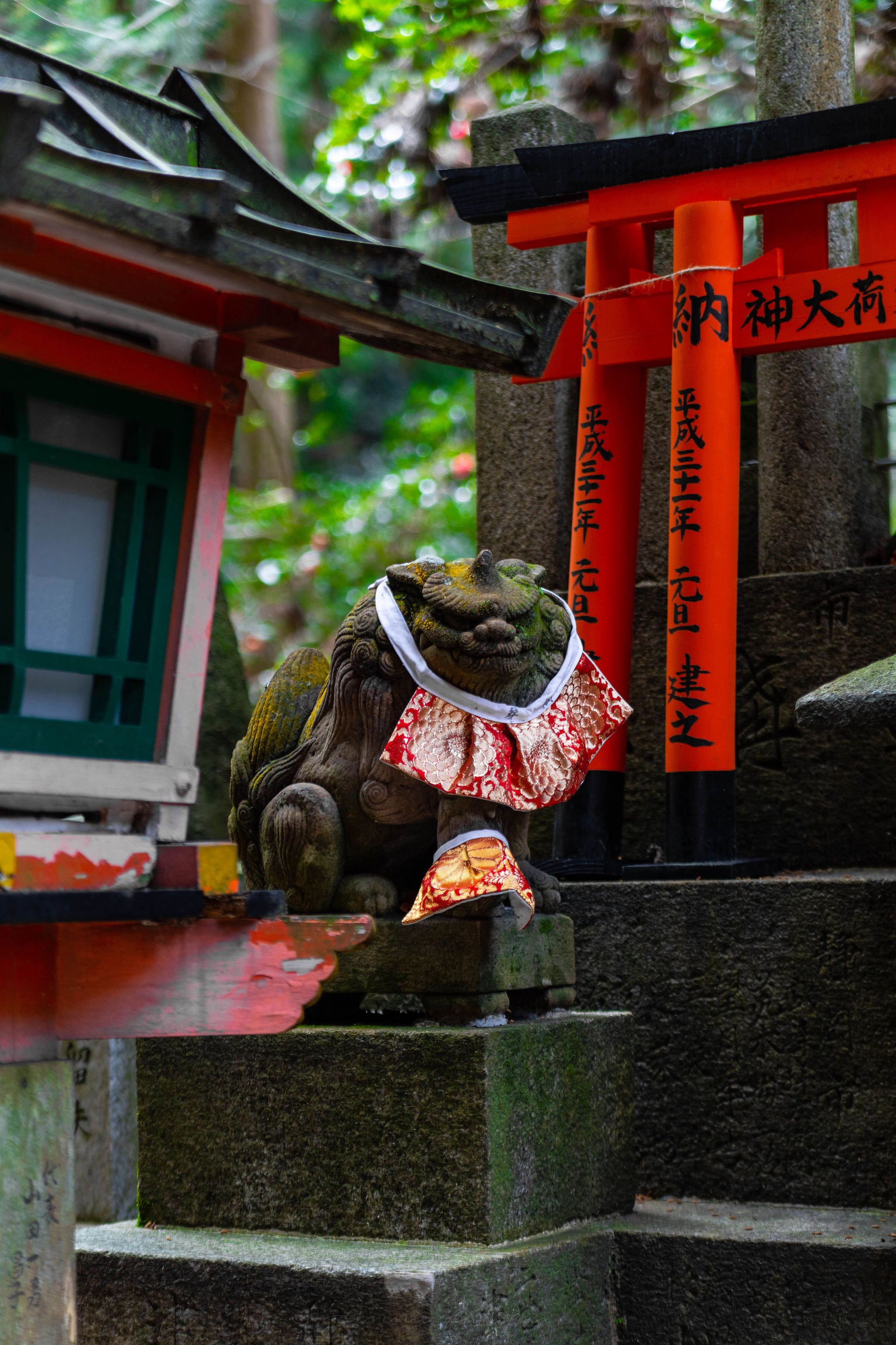 Fushimi Inarii Shrine Path through the woods of Kyoto Japan