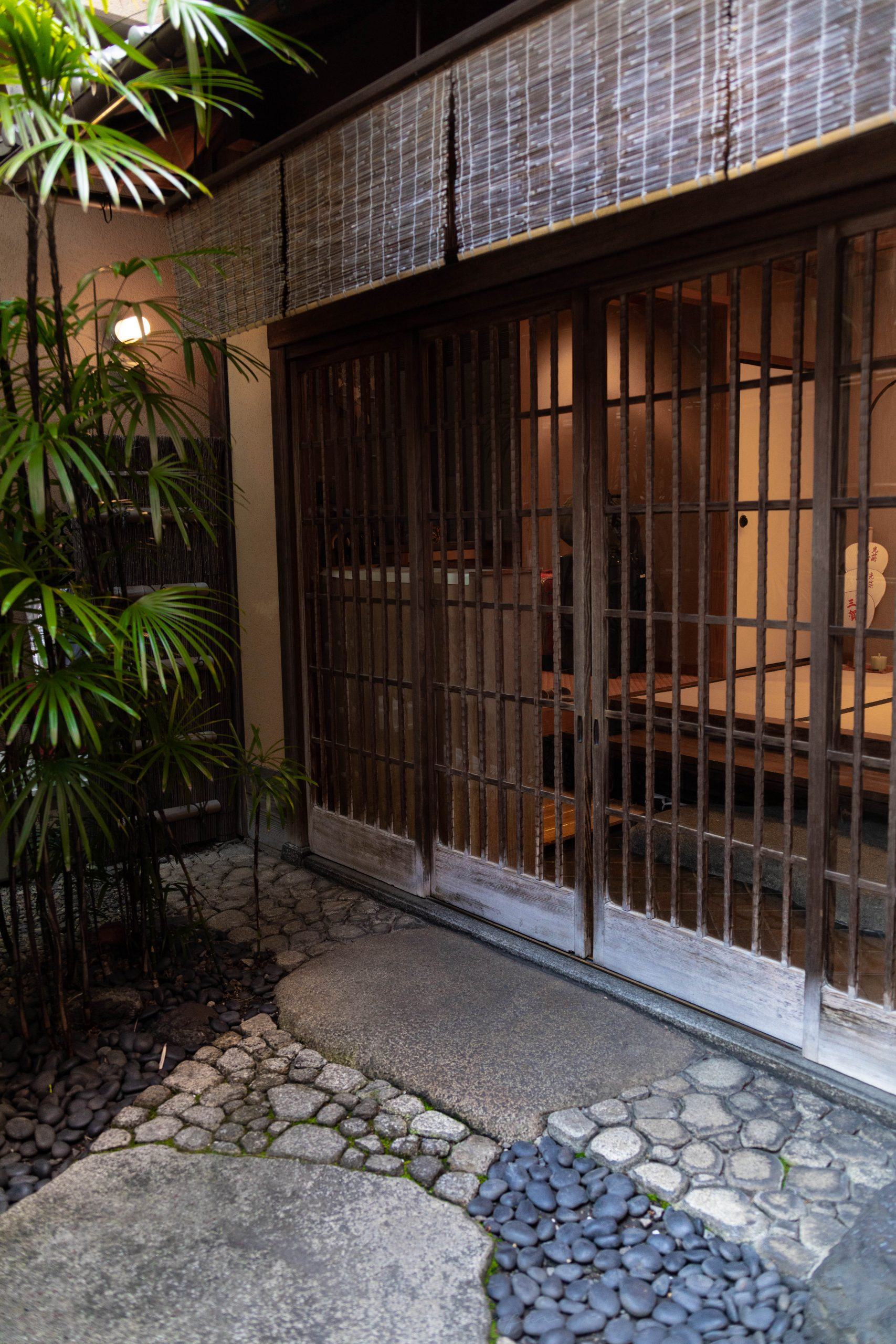 Ryokan Sanga Kyoto, Japan the Official Luxury Travel Guide by Annie Fairfax What to See, Eat, and Do in Kyoto