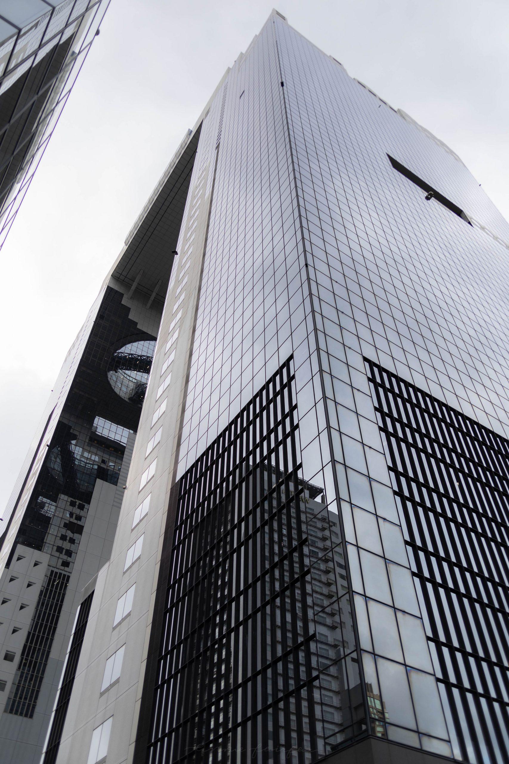 Osaka Umeda Sky Building Osaka Japan Travel Guide