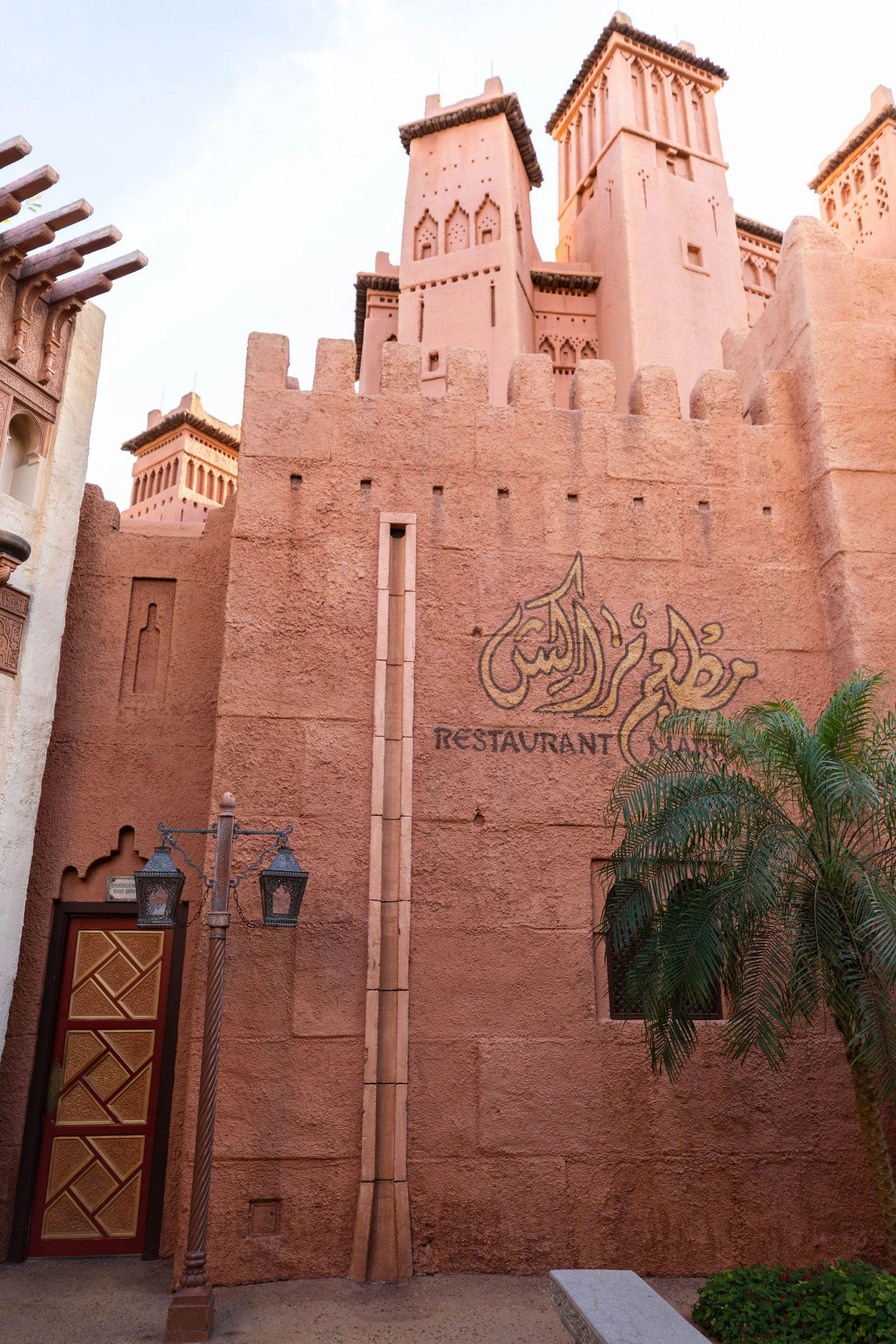 Morocco Pavillion at Epcot Inside Walt Disney World Orlando Florida Photographed by Annie Fairfax