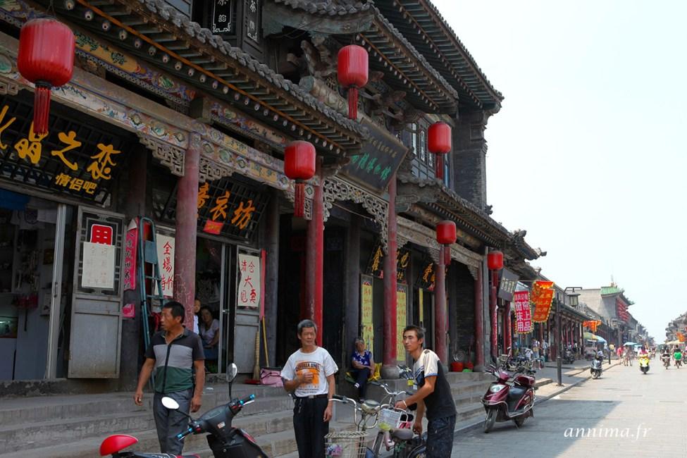 Qixian2