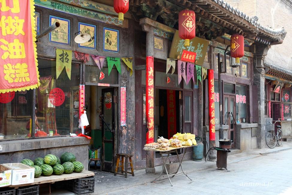 Qixian9
