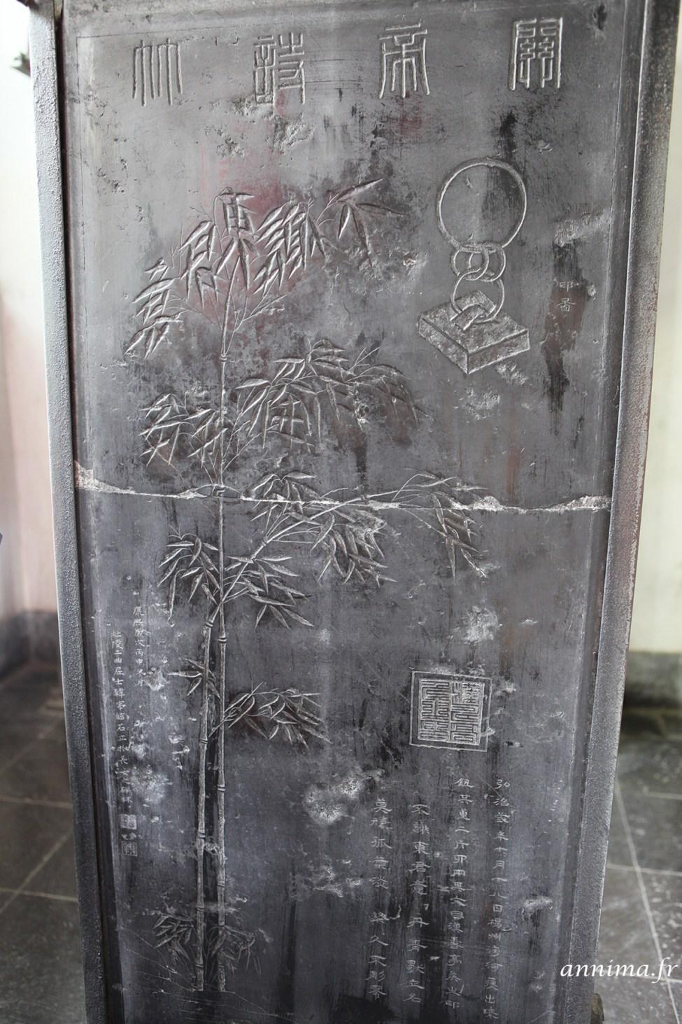 Xi'an4
