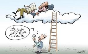 caricature1-620x439-500x309