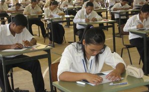 Tips to Pass the Civil Service Exam