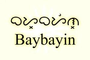 Baybayin-Text