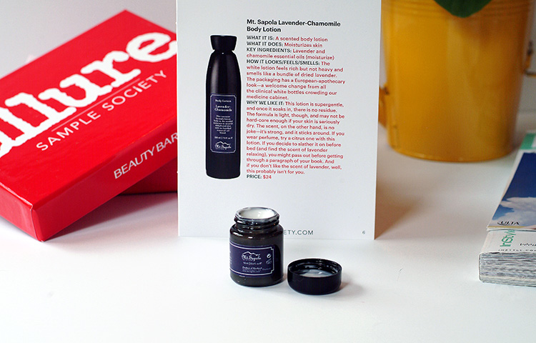 Allure Sample Society beauty box reviews by style blogger AnnRobieFashion: Mt.Sapola Lavender Chamomile Body Lotion