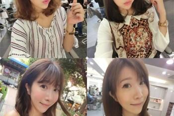 [髮型] 我近半年的短髮兒 ♥ 要留長還是剪短呢?