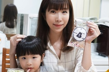 [分享] 台灣茶人 日式無糖頂級抹茶粉 ♥ 親子烘焙午茶自己做 安心健康