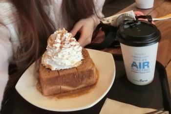 【韓國】Caffe bene 首爾連鎖咖啡廳推薦 ♥ 下午茶必吃 鬆餅超好吃