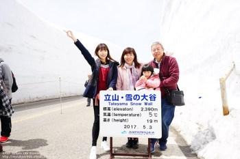 【日本】自助去黑部立山一次上手 ♥ 行程交通景點規劃攻略懶人包