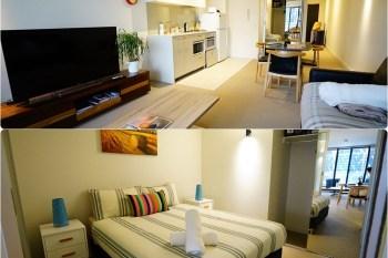 【澳洲自由行】墨爾本CBD住宿推薦 ♥ HomeAway便宜超優 短期住宿公寓
