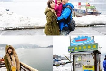 【日本】富士山河口湖景點 河口湖遊覽船 ♥ 親子必去推薦 搭船看富士山