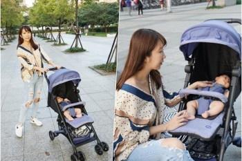 【育兒好物】嬰兒推車 輕便推薦 ♥ Chicco Miinimo2輕量摺疊手推車 (可登機)
