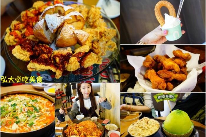 【2020弘大美食】首爾弘大美食地圖 ♥ 15家弘大必吃餐廳推薦