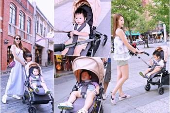 【育兒好物】雙向可躺平嬰兒推車推薦 ♥ iCandy Raspberry嬰兒推車