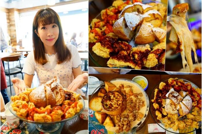 【韓國】首爾弘大美食 弘大起司炸雞 ♥ 起司奶油麵包雞 無敵牽絲的美味